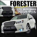 Forester2_160415