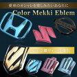 ◆◆L880 コペン ブラックメッキエンブレム3点SET【送料無料】