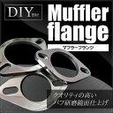 ◆◆マフラー フランジ 50.8Φ ステンレス304 鏡面