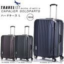 トラベリスト TRAVELIST キャパリエ CAPALIER ハードケース スーツケース L 76-30252 ネイビー ユニセックス 【代引き不可】 【ラッピング不可】