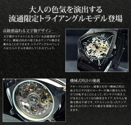 コグCOGU流通限定モデルフルスケルトン自動巻き腕時計BNT-BBK