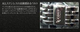 コグCOGU流通限定モデルフルスケルトン自動巻き腕時計BNT-WH