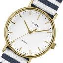 タイメックス TIMEX ウィークエンダー 腕時計 TW2P91900 ホワイト 国内正規 レディース 02P18Jun16
