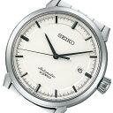 セイコー SEIKO プレザージュ 自動巻き 腕時計 SARX021 ホワイト 国内正規 メンズ 【代引き不可】