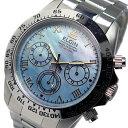 【ポイント2倍】(12/3 19:00〜12/8 1:59) エルジン ELGIN クロノグラフ クオーツ 腕時計 FK1406S-BL ブルーシェル メンズ 02P03Dec16