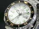 【ポイント10倍】(〜9/30) ケンテックス KENTEX 海上自衛隊モデル 腕時計 S649M-01 メンズ