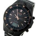 エルジン ELGIN 電波 ソーラー 腕時計 FK1415B-BP グレー メンズ
