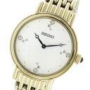 【令和へジャンプxポイントアップ】(4/26 10:00~4/30 23:59)【ポイント2倍】(~4/30 23:59) セイコー SEIKO クオーツ 腕時計 SFQ804P1 ホワイト レディース