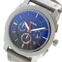 【令和へジャンプxポイントアップ】(4/26 10:00~4/30 23:59)【ポイント2倍】(~4/30 23:59) フォッシル FOSSIL クオーツ 腕時計 FS5388 ネイビー メンズ