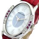 【ポイント10倍】(~1/11) (1年保証) ピエールカルダン PIERRE CARDIN 腕時計 PC-792 クォーツ ソーラー ホワイトシェル レッド レディース