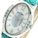 【ポイント10倍】(~1/11) (1年保証) ピエールカルダン PIERRE CARDIN 腕時計 PC-794 クォーツ ソーラー ホワイトシェル グリーン レディース