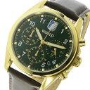 セイコー SEIKO ワイアード 進撃の巨人コラボ リヴァイモデル 世界1750本限定 クロノグラフ クオーツ 腕時計 AGAT712 グリーン ユニセックス