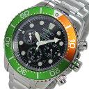 セイコー SEIKO クロノグラフ ソーラー 腕時計 SSC237P1 グリーン/オレンジ メンズ