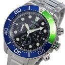 セイコー SEIKO クロノグラフ ソーラー 腕時計 SSC239P1 ブルー/グリーン メンズ