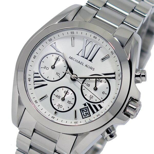 マイケルコース MICHAEL KORS クオーツ クロノグラフ 腕時計 MK6174 ホワイト レディース ●ご注文金額10,800円以上で送料無料! ※沖縄・離島650円