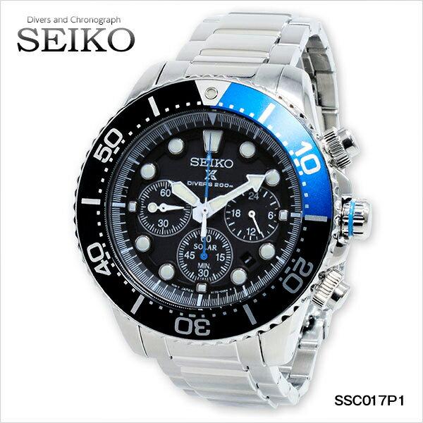 セイコー SEIKO ソーラー クロノグラフ ダイバー 腕時計 SSC017P1 メンズ ●ご注文金額10,800円以上で送料無料! ※沖縄・離島650円