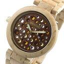 ウィーウッド WEWOOD 木製 腕時計 ALNUS-BE-TOPAZ ブラウン 国内正規 ユニセックス