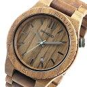 【ポイント5倍】(〜10/31) ウィーウッド WEWOOD 木製 腕時計 ARROW-NUT ブラウン 国内正規 メンズ