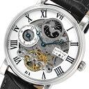 【ポイント5倍】(〜7/31) ゾンネ SONNE ハオリ HAORI 自動巻き クロノグラフ 腕時計 H013SV シルバー メンズ 02P29Jul16