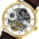 【ポイント5倍】(〜7/31) ゾンネ SONNE ハオリ HAORI 自動巻き 腕時計 H013YG シルバー メンズ