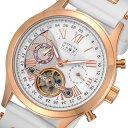 【ポイント5倍】(〜7/31) ゾンネ SONNE ハオリ HAORI 自動巻き 腕時計 H016PG-WH ホワイト メンズ 02P29Jul16