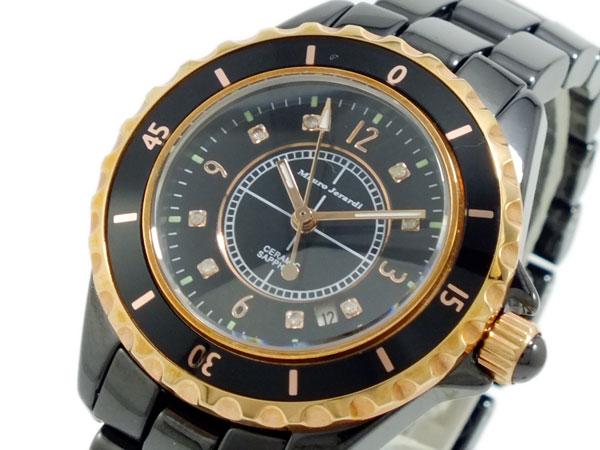 マウロ ジェラルディ MAURO JERARDI セラミック 腕時計 MJ014L-BK ブラック レディース ●ご注文金額10,800円以上で送料無料! ※沖縄・離島650円