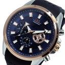 テクノス TECHNOS クオーツ クロノグラフ 腕時計 T6396PN ネイビー メンズ