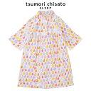 [ワコール]tsumori chisato SLEEP(ツモリチサト)ティアドロップ ワンピース【ルームウェア・ナイティ・パジャマ】【311】【n】【nt】【t】【z】【セール・特価】【3w】【】
