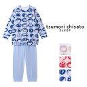 [ワコール]tsumori chisato SLEEP(ツモリチサト)ムーンキャット 上下セット(前開きトップス&ボトム)【ルームウェア・ナイティ・パジャマ】【610】【n】【nt】【t】【6w】【】