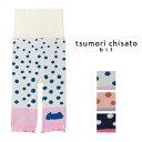 [ワコール]tsumori chisato bit(ツモリチサト)スノードット 毛パン(5分丈)【防寒・保温・あったか下着・インナー・肌着】【610】【n】【n...