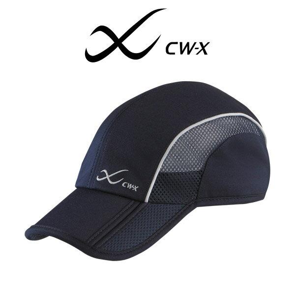 ワコール CW-X 折りたたみキャップ スポーツ用帽子 HYO476【wcl-cwx-u】【303】【n】【n09】【p】【】