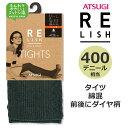 [ATSUGI(アツギ)]RELISH ORIGINAL(レリッシュオリジナル)-タイツ・綿混・ダイヤ柄【p】【】