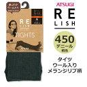 [ATSUGI(アツギ)]RELISH ORIGINAL(レリッシュオリジナル)-タイツ・ウール入り・メランジリブ柄【p】【】