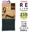 [ATSUGI(アツギ)]RELISH ORIGINAL(レリッシュオリジナル)-タイツ・マットリブ柄・210デニール【p】【】