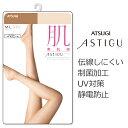 [ATSUGI(アツギ)]ASTIGU 肌-素肌感-アスティーグ パンティストッキング【ストッキング・パンスト】【p】【05P03Dec16】【】