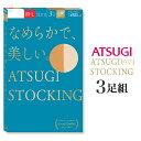 アツギ ATSUGI STOCKING なめらかで、美しい。...