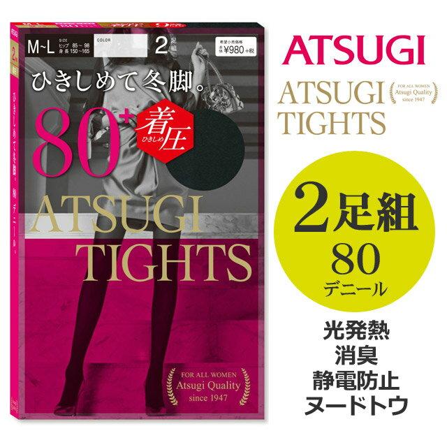 アツギ ATSUGI TIGHTS ひきしめて冬...の商品画像