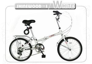 ... 自転車 20インチ軽量 送料無料 6
