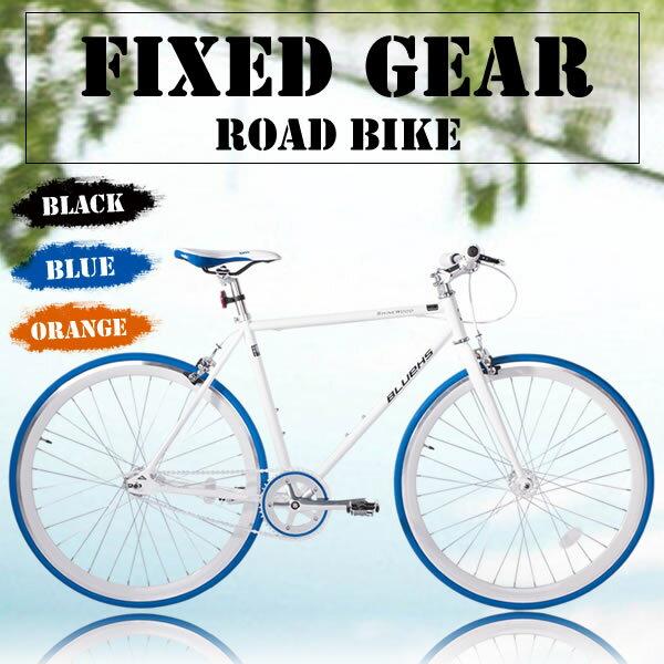 自転車の 自転車 軽量 : 自転車 クロスバイクロード ...