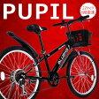 学生用自転車 22インチ送料無料 シマノ6段変速22インチ子供 子供自転車シティサイクル 男性 女性 子供 幼児 通勤 通学
