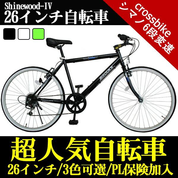 自転車の 自転車 ロード クロス マウンテン : 自転車 2015new 子供 自転車 ...