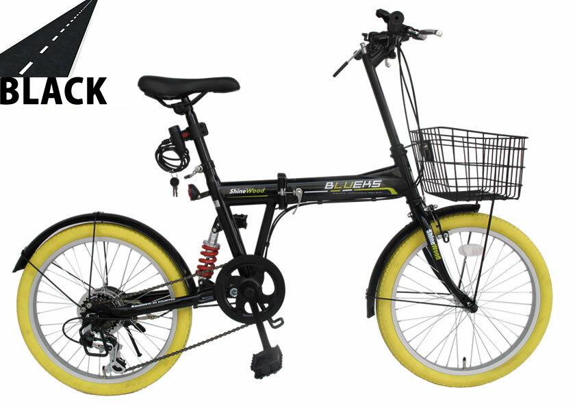 自転車の 子供 自転車 20インチ 軽量 : 折りたたみ自転車軽量20インチ ...
