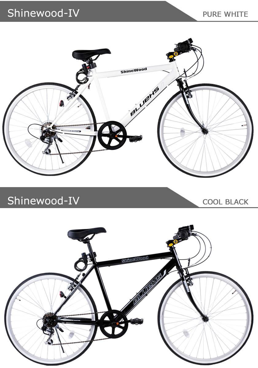 バイク 自転車 26インチ軽量 ...