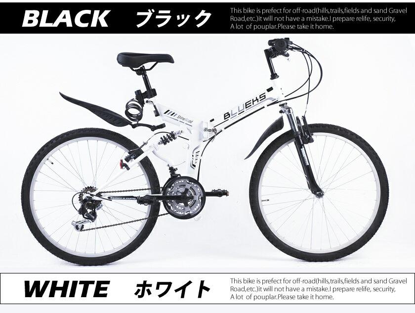 自転車の 自転車 軽量 : 自転車 折りたたみ自転車 軽量 ...