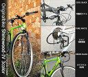 自転車 クロスバイク 26インチ軽量 シマノ6段変速 メンズ レディース 通勤 通学 街乗り おしゃれ 一年安心保障 送料無料 キャンペーン中