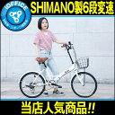 「送料無料 お買い物マラソン 自転車在庫一掃!p2倍×100...