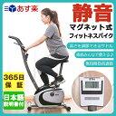 「買い物マラソン!P2倍×1000円オフクーポン」【1年保証...