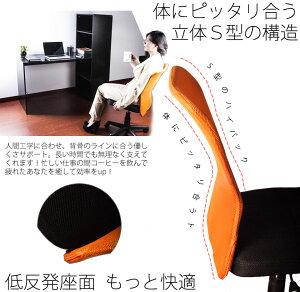 オフィスチェアオフィスチェアーメッシュデスクチェアーパソコンチェアー椅子家具OAチェアー事務椅子昇降機能滑らかキャスター付き360度回転