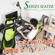 オフィスチェア オフィスチェアー メッシュリクライニング 送料無料 デスクチェアー パソコンチェアー PCチェアー 椅子 いす 家具 OAチェアー SOHO 事務椅子 昇降機能