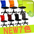 椅子 いす オフィスチェア オフィスチェアー メッシュ デスクチェアー パソコンチェアー PCチェアー 家具 OAチェアー SOHO 事務椅子